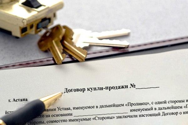 Понятие договора купли-продажи и обязанности продавца.