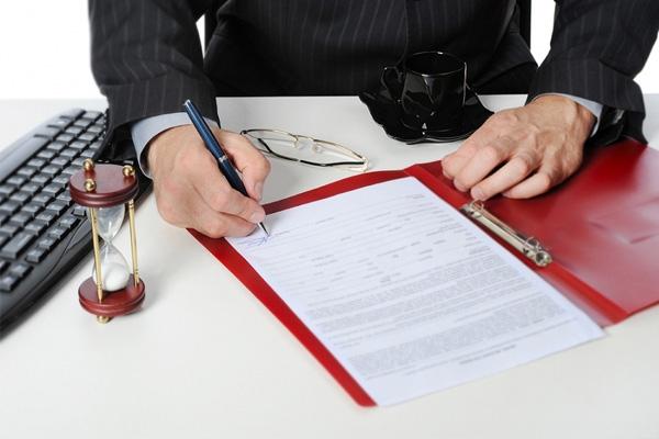 Рассмотрение стоимости договоров