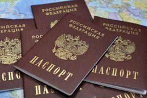 оформить статус беженца в России