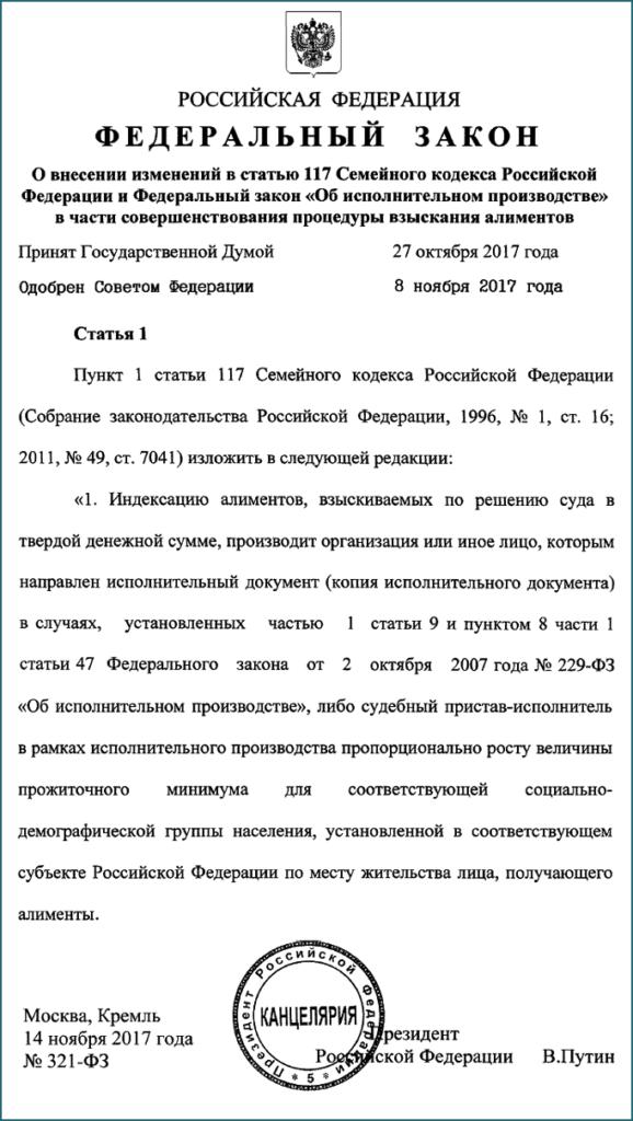 Где получить удостоверение ветерана пенсионеру мвд московской области