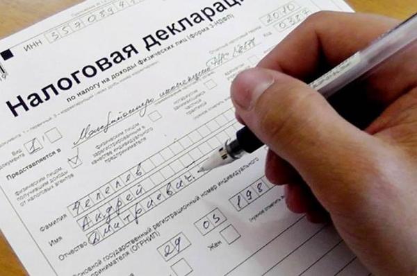 Налоговая декларация 3 НДФЛ простым языком