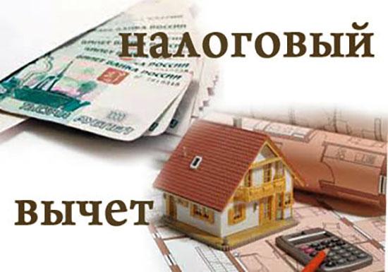 документы для возврата налога